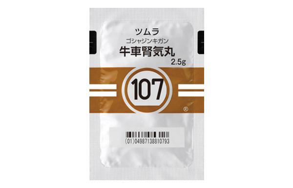 item-med-107